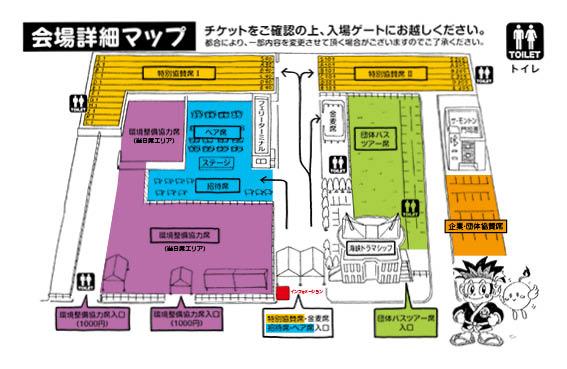 関門海峡花火大会門司側マップ詳細